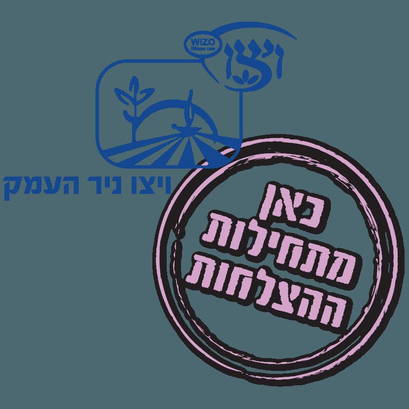 לוגו כפר הנוער ויצו ניר העמק